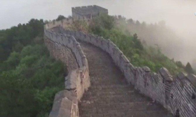 Çin Seddi'nin şafak vakti muhteşem görüntüsü