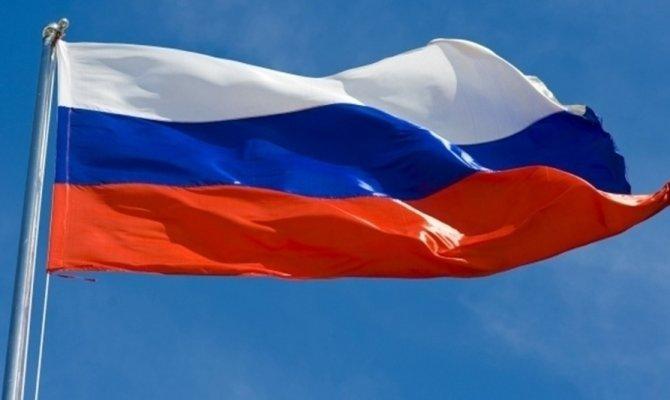 Rusya, Aynı şekilde cevap vereceğini açıkladı!