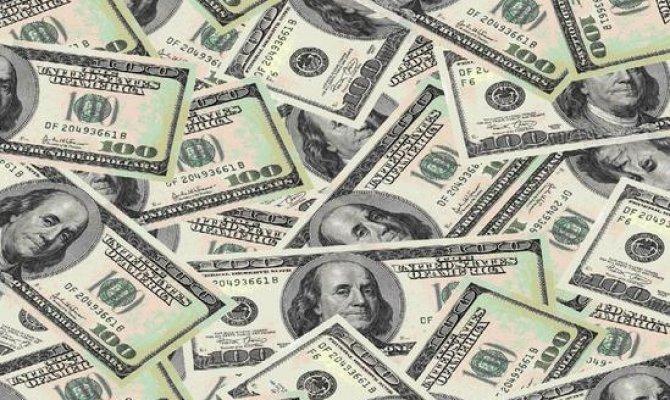 Dolar 5,46 liradan güne başladı