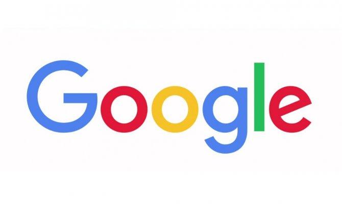 AB'den Google'a 1.49 milyar euro ceza