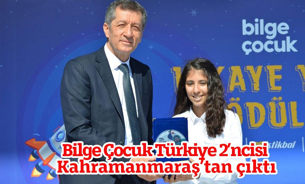 Türkiye 2'ncisi Kahramanmaraş'tan çıktı