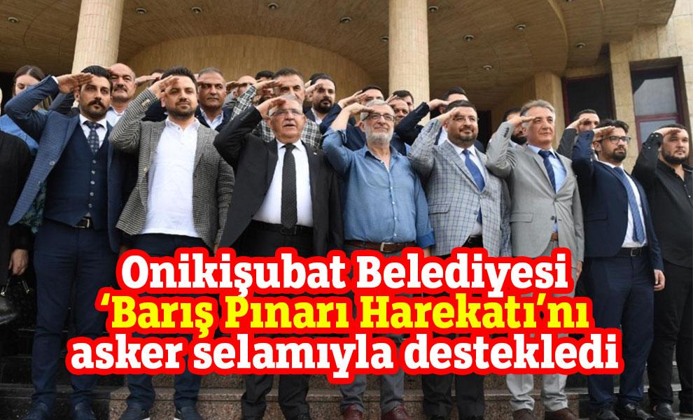 Onikişubat Belediyesi 'Barış Pınarı Harekatı'nı asker selamıyla destekledi