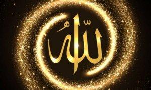 Allah, Duanı Kabul Etti