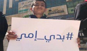 Filistinli mahkumların açık grevine destek gösterisi