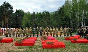 Kızıl Ordu askerlerine yarım asır sonra cenaze töreni
