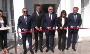 Bakü'de Türk Kültür ve Miras Vakfının Genel Merkezi açıldı