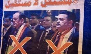 Iraklı protestocular yeni başbakan adayının evini yakmaya çalıştı