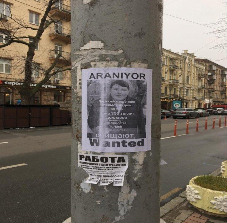 'Tosuncuk' lakaplı Mehmet Aydın'ın yakalanmak üzere