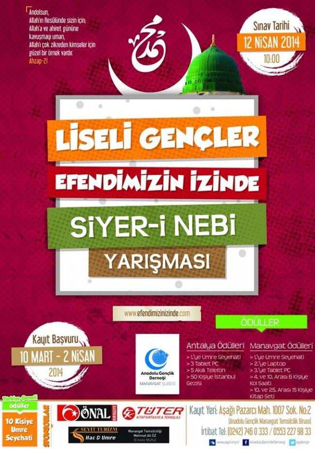 """ANADOLU GENÇLİK DERNEĞİ'NDEN ÖDÜLLÜ 'SİYER-İ NEBİ"""" YARIŞMASI"""