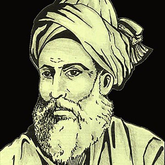 resim-1--muhiddin-ibn-arabi.jpg